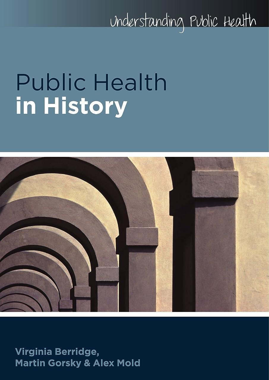 文明化する羽サイトラインPublic Health in History (Understanding Public Health)