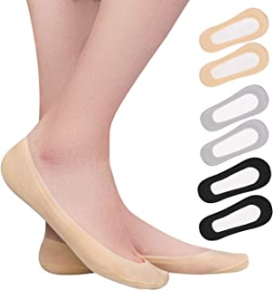 TAGVO 6 Pairs Women No Show Ice Silk Boat Socks Non slip Ultra Soft Ankle Socks Low Cut Liner Invisible Socks Black Nude Grey