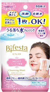 bifesta wipes