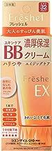 Best kanebo bb cream Reviews