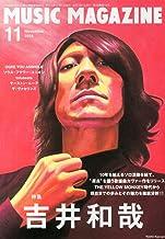 ミュージック・マガジン 2014年 11月号