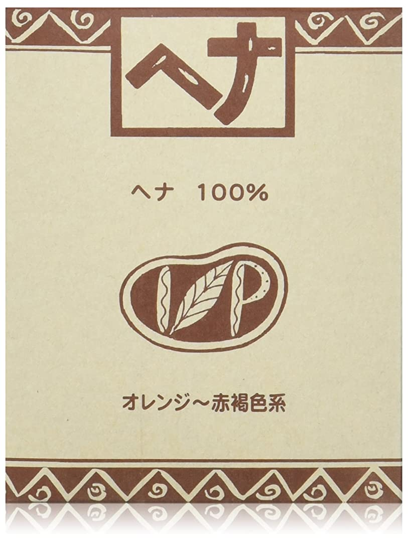 火星カテナラベルNaiad(ナイアード) ヘナ 100% 100g