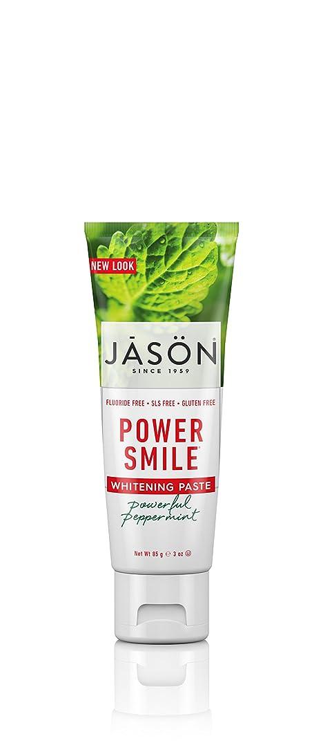 桁不均一ひまわり海外直送品Powersmile Toothpaste Antiplaque & Whitening, 3 Oz by Jason Natural Products