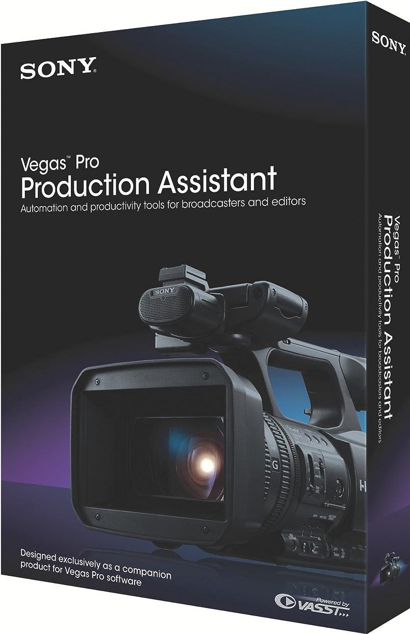 嵐が丘調査製作VEGAS PRO Production Assistant