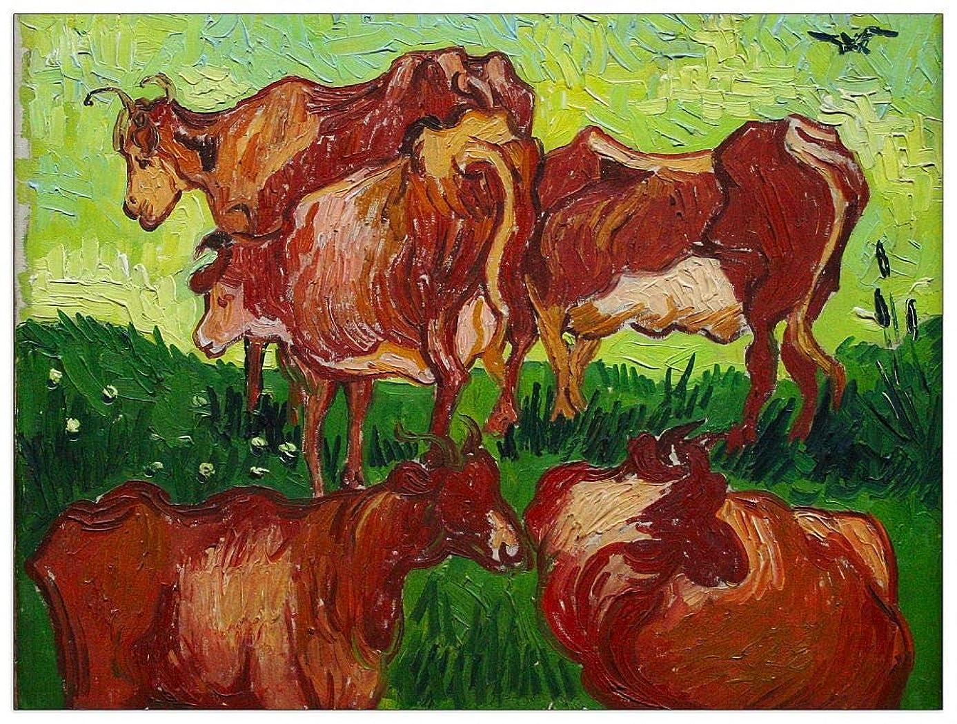 ArtPlaza TW90724 Van Gogh Vincent - Les Vaches Decorative Panel 35.5x27.5 Inch Multicolored