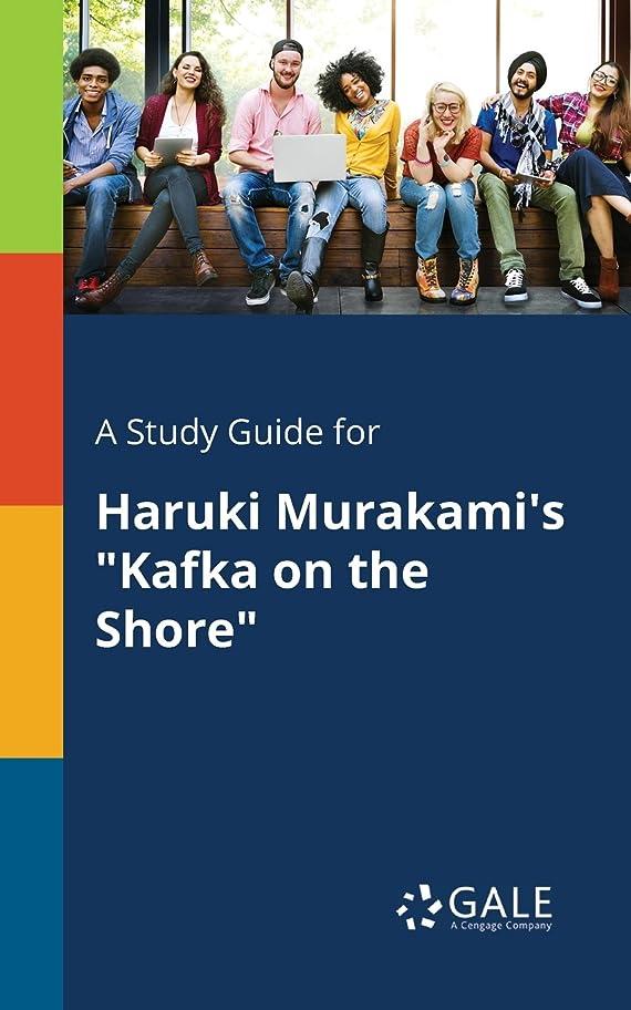 血まみれ農民ニュースA Study Guide for Haruki Murakami's
