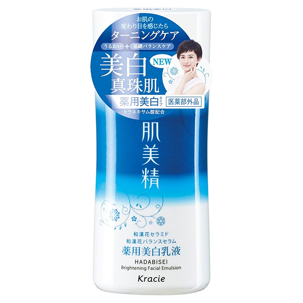 同化する覚醒直接肌美精 ターニングケア美白 薬用美白乳液 130mL