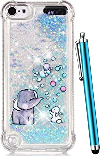 Best ipod touch 5th generation anime cases Reviews