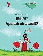 Wo Xiao Ma? Apakah Aku Kecil?: Chinese/Mandarin Chinese [simplified]-Indonesian (Bahasa Indonesia): Children's Picture Boo...