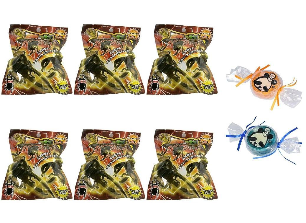 【6個セット+ミニ石けん付】サンタン 昆虫 バスボール2 せっけんの香り【パンダ石けん2個付】
