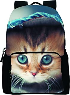 Datomarry Funny Cat Printed Personalized Denim Book Bag Casual Backpack Daypack for School