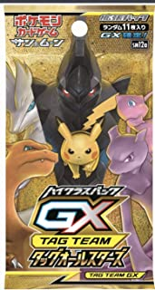 Pokemon (1pack) Card Game Sun & Moon High Class Pack Tag All Stars TAG Team GX Japanese (11 Cards Included)