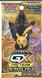 【1パック】ポケモンカードゲーム サン&ムーン ハイクラスパック2019