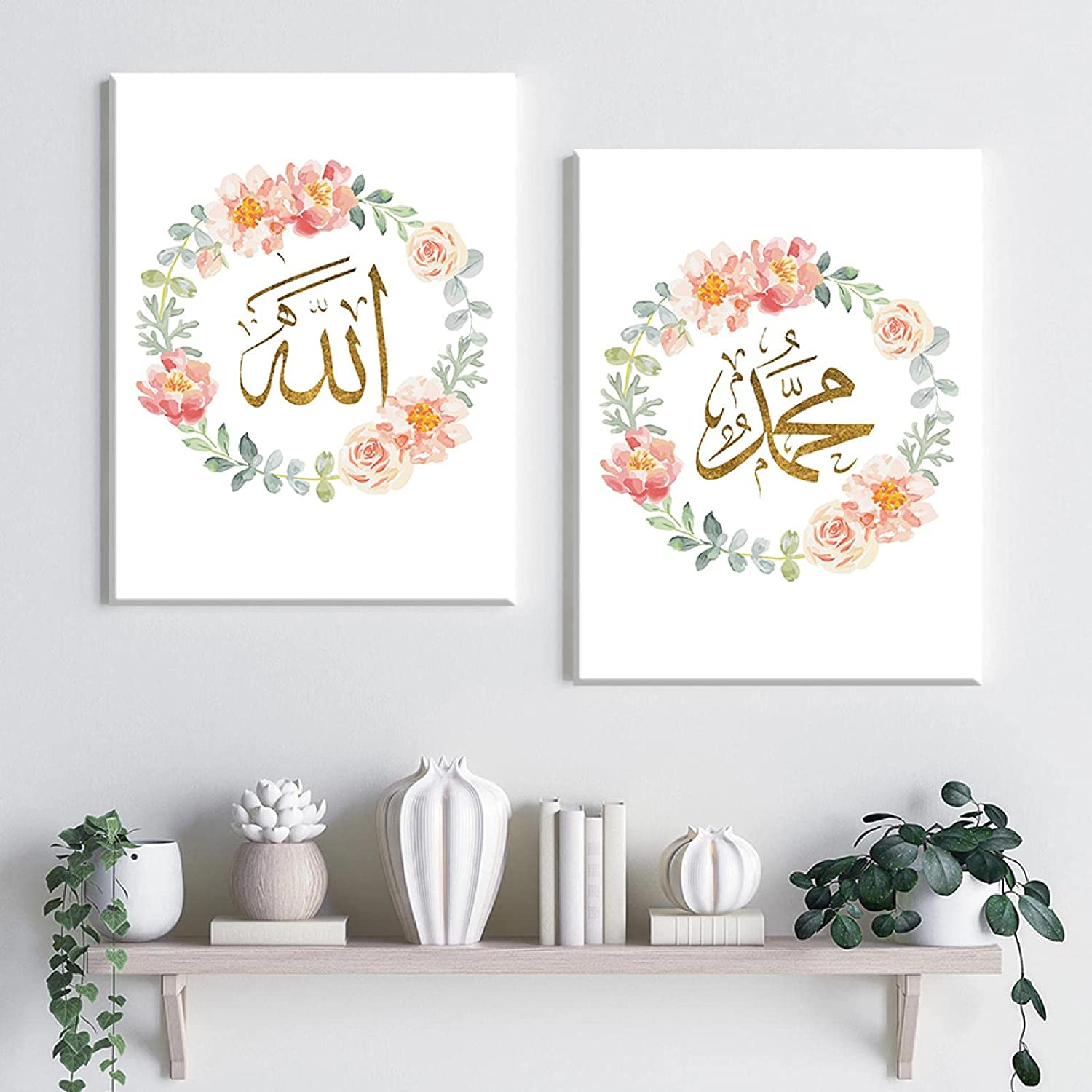 Canvas Painting Muslim Pictures Posters Wall Muh Art Prints New item online shop Gold
