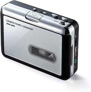 サンワダイレクト カセットテープ MP3変換プレーヤー デジタル化 USB保存 400-MEDI016