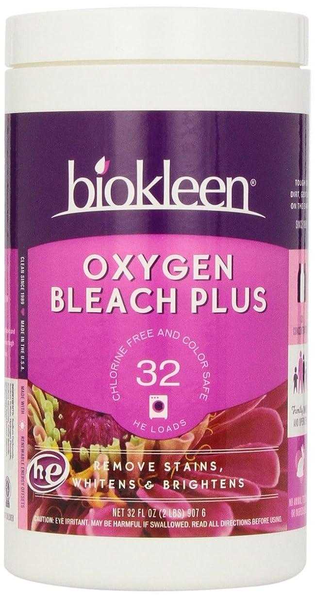 いっぱい甘くするがっかりしたOxygen Bleach Plus, 32 oz (907 g)