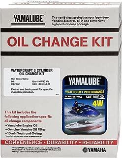 Yamaha Watercraft 3 Cylinder TR-1 Oil Change Kit - LUB-3WTRC-KT-20 VX, EX, V1, EXR