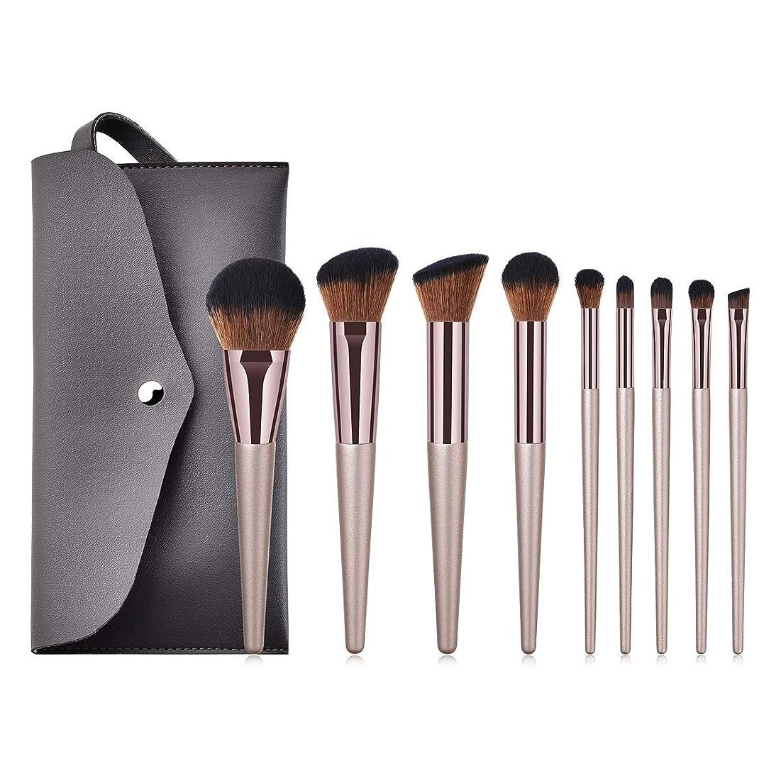 テンション創傷利点Makeup brushes PUレザーバッグで設定された豪華な9本の化粧ブラシ suits (Color : Gold)