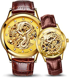 Dragon and Phoenix Luxury Couple Watches Men and Women Gold Automatic Mechanical Watch Chic Dress for Her or His Set of 2 (Brown Leather Strap)
