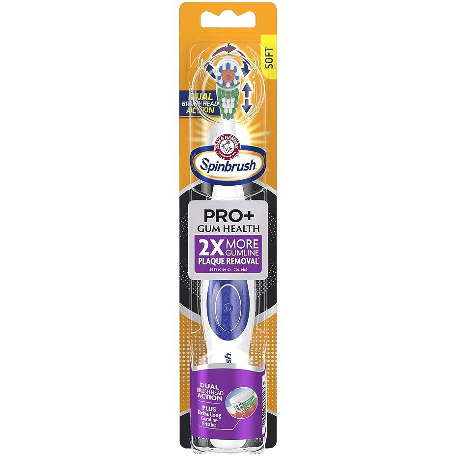 失速小川リサイクルするSpinbrush 7016本当にラディアントクリーン&フレッシュバッテリ駆動歯ブラシ