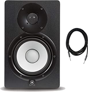 "Yamaha HS7 2-Way 100W Bass-Reflex Bi-Amplified Nearfield Powered Speaker Studio Monitor with 6.5"" Cone Woofer, Room Control & High Trim Response Controls in Black Bundle with Speaker Cable"