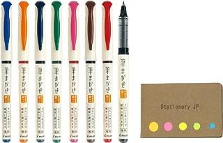 Pilot Fude Makase Color Brush Pen, 8 color Ink, Sticky Notes Value Set