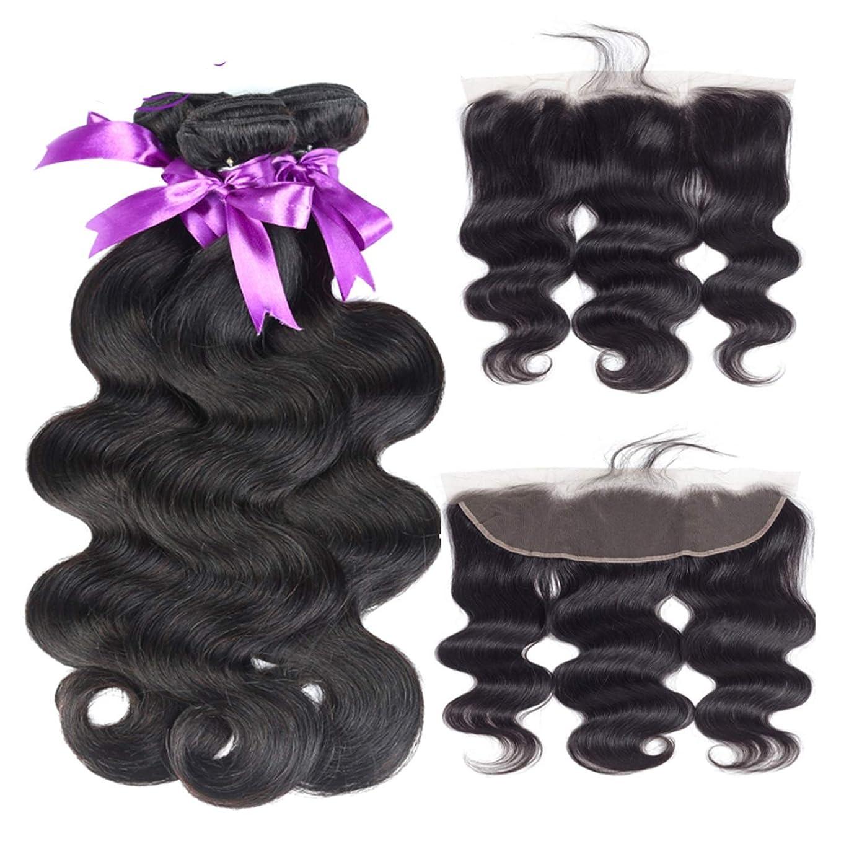 赤ん坊の毛のremyの人間の毛髪の織り方が付いている13 * 4レースの前部閉鎖が付いているブラジルの実体波3束 かつら (Length : 10 10 10 Cl10)