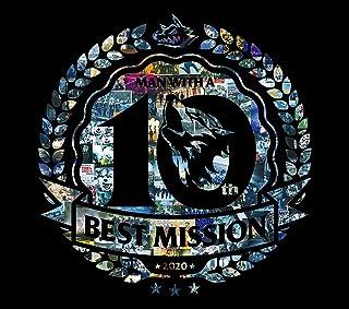 """【店舗限定特典あり】MAN WITH A """"BEST"""" MISSION(初回生産限定盤)(オリジナルマルチクリアポーチ付)"""