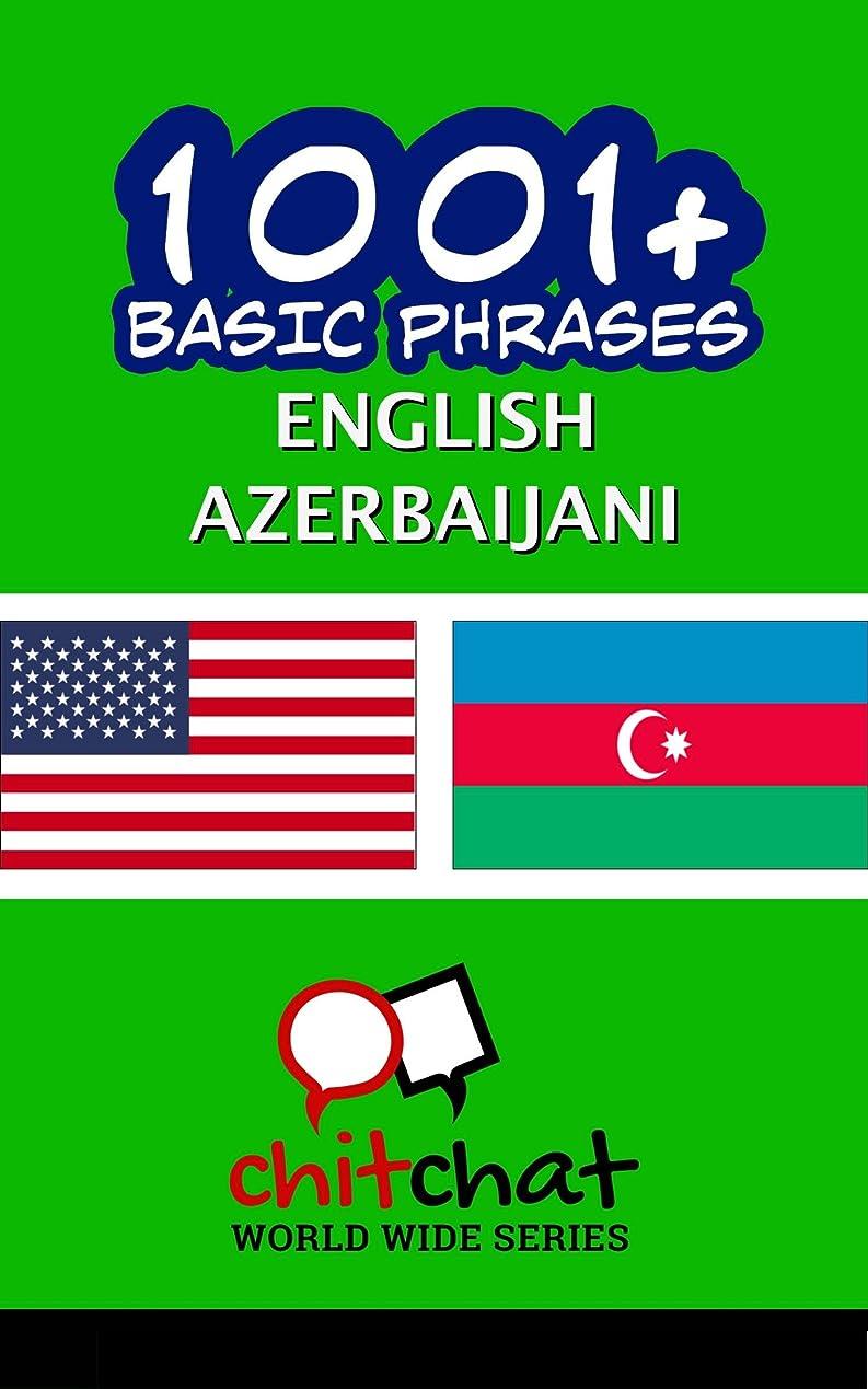 反対に船員透けて見える1001+ Basic Phrases English - Azerbaijani (English Edition)