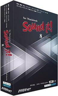 Sound it! 8 Premium for Macintosh macOS Catalina(10.15)対応