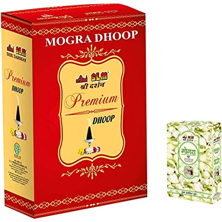 Details about  /Gugal Dhoop 12Pcs X 20Sticks Free Ship