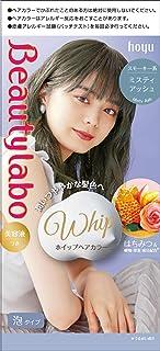 Hoyu Beautylabo Whip Hair Color (Mystish) 1 agent 40g + 2 agents 80mL + beauty essence 5mL x 4