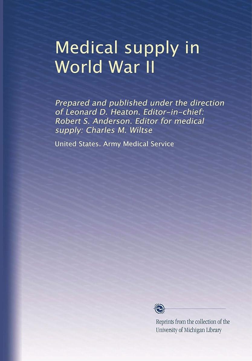 湿ったシリーズ原子炉Medical supply in World War II (Vol.2)