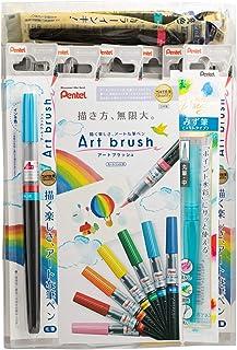 ぺんてる カラー筆ペン アートブラッシュ18色 金銀 おまけカートリッジ みず筆付 AMZ-XGFL18SP