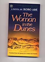 The Woman in the Dunes―砂の女(英文版) (Tuttle classics)