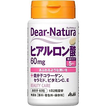ディアナチュラ ヒアルロン酸 60粒 (30日分)