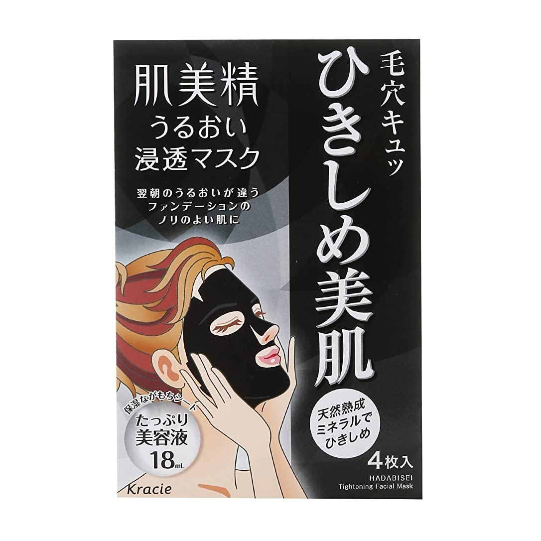 フローティング不名誉なガジュマル肌美精 うるおい浸透マスク(ひきしめ)