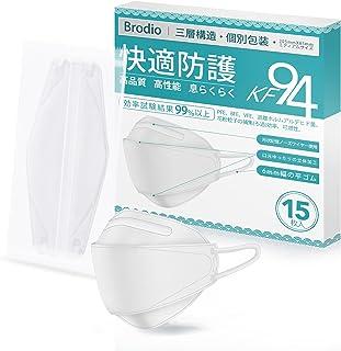【日本国内検品済】KF94マスク 個包装 3D立体構造不織布 防塵 ダイヤモンド 柳葉型マスク メガネが曇りにくい 口紅が付きにくい 耳が痛くならない 男女兼用 在庫あり