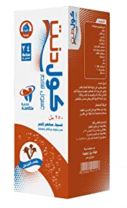 Cooldent Antiseptic Mouthwash with Carnation Flavor - 250 ml
