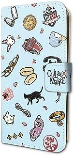 Collar×Malice 02 モチーフ散りばめデザイン(グラフアートデザイン) 手帳型スマホケース iPhone6/6s/7/8兼用