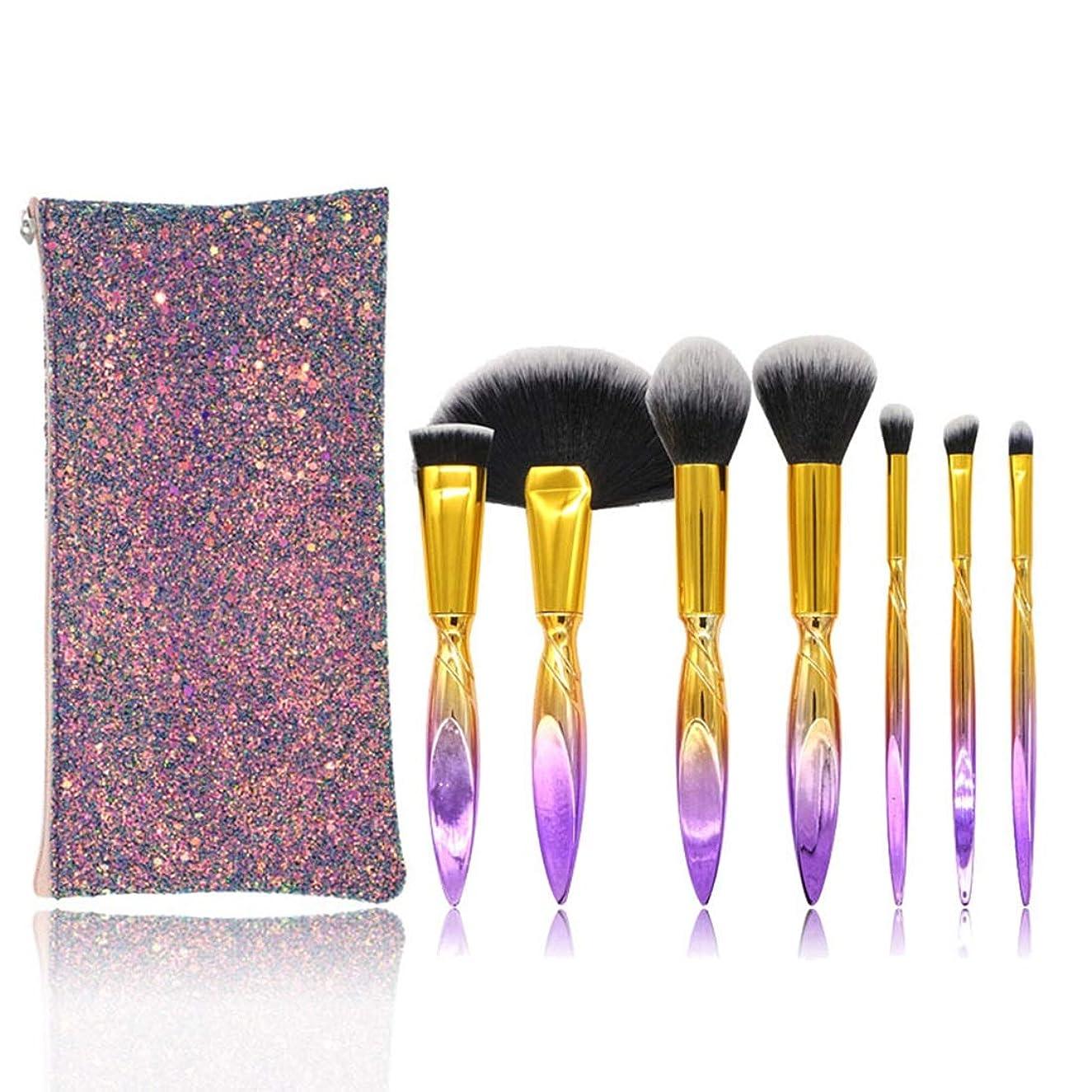 批判アッパーシーサイドAikemi kasur 1の化粧ブラシ用具の洗面用品のキット繊維の化粧品のブラシセット7 (色 : Gradient)