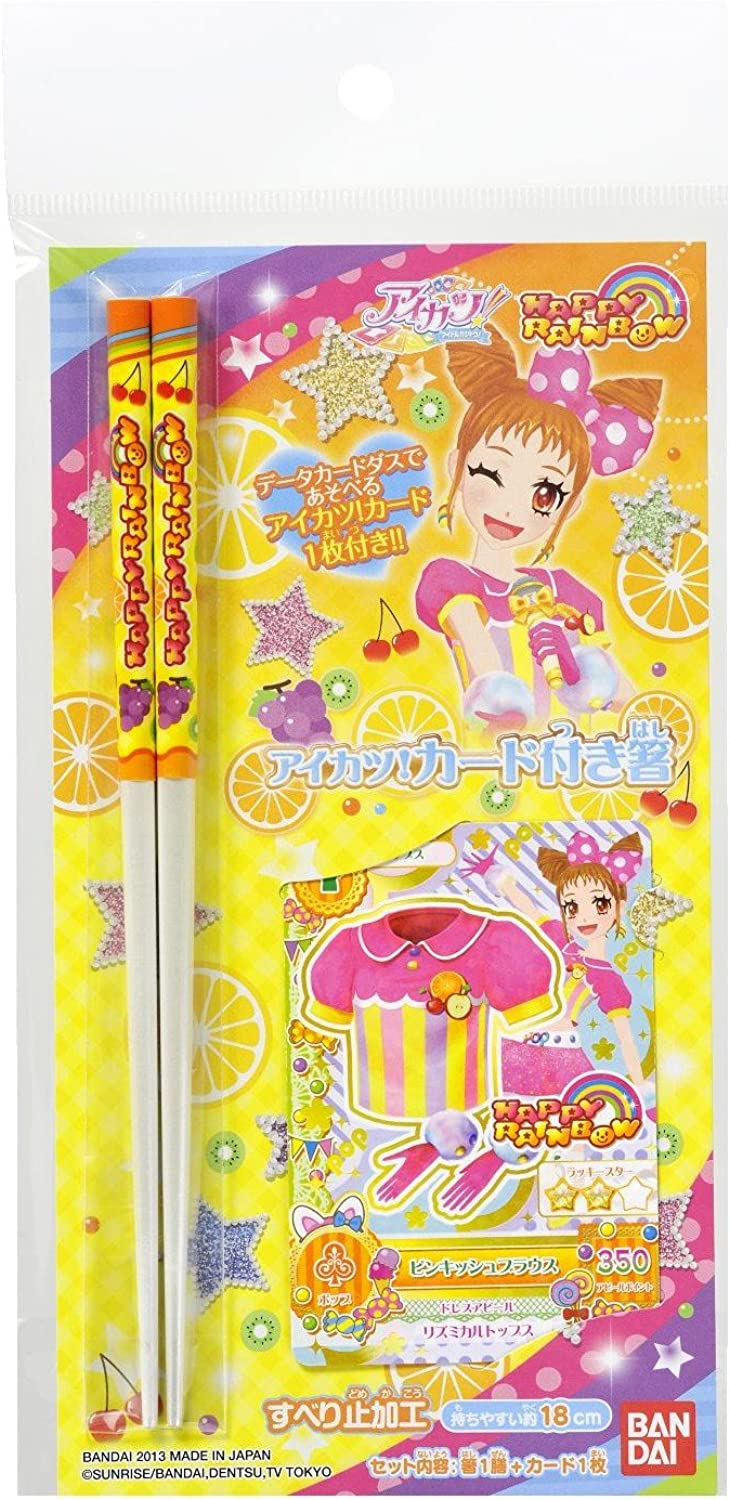 Aikatsu  Aikatsu  Card with chopsticks Happy Rainbow (japan import)