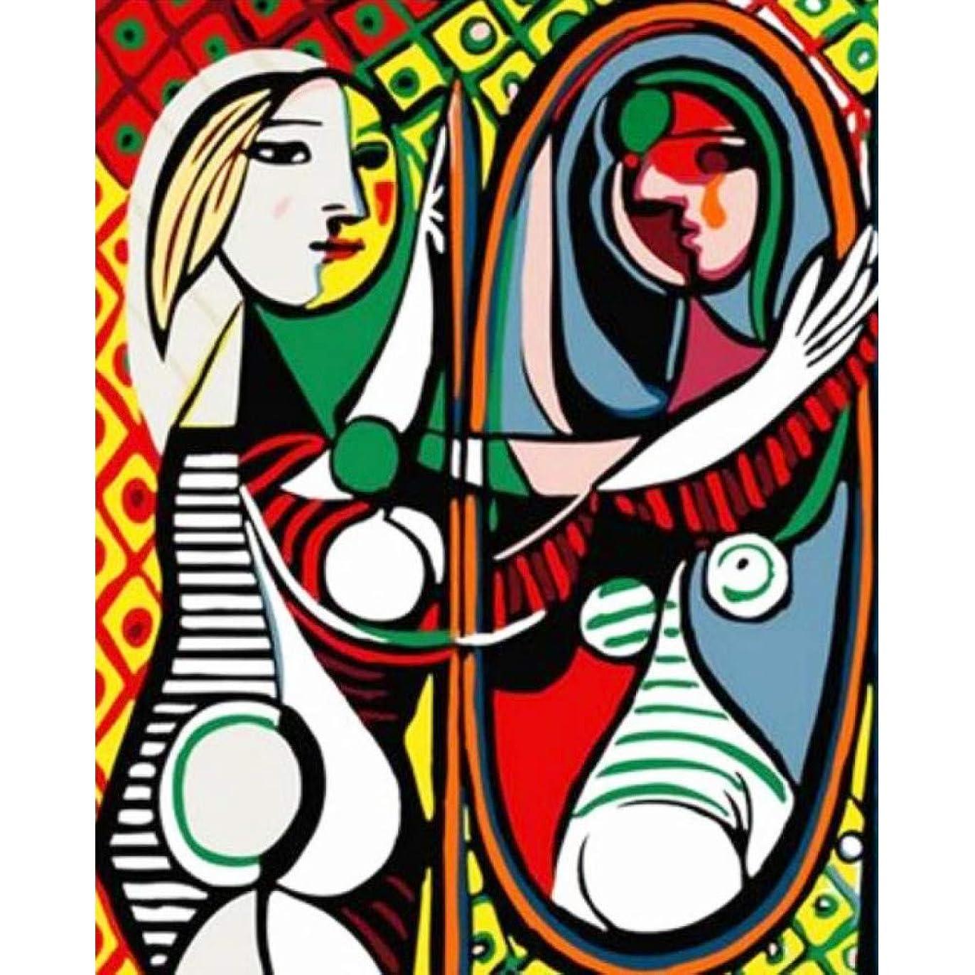 加入進捗かりてFUBUNL 油絵デジタルツールキット手描きデジタル油絵DIY絵画40x50 cmフレームレス-漫画の抽象的な女性