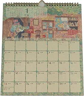 クローズピン Adachi Kana 2016年 カレンダー 壁かけ CL95403