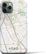 【与野】地図柄iPhoneケース(バックカバータイプ・ナチュラル)iPhone 11 Pro 用 <全国300以上の品揃え> シンプル おしゃれ 大人 個性的 耐衝撃素材のiPhoneカバー(アイフォンケース アイフォンカバー スマホケース スマホカバー)