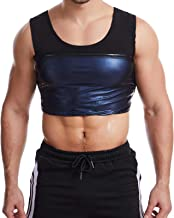 Leeofty Heren Sweat Sauna Shaper Vest Rekbaar Bodycon Yoga Running Gym Compression Shapewear