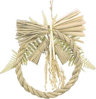 山一商店 しめ縄 穣 17×28cm 正月飾り 国産 初穂飾り 穣 K-609