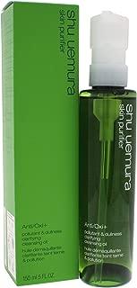 Shu Uemura Skin Refining Anti-Dullness Cleansing Oil, 5 Ounce