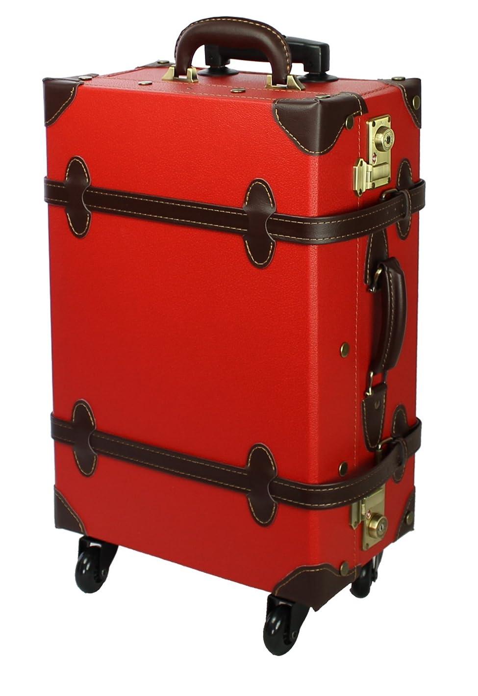 あなたが良くなりますグリーンランドクルーズ【MOIERG】キャリーバッグ キャリーケース スーツケース Sサイズ 修学旅行 3年保証 軽量 TSA