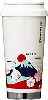 スターバックス スタバ 2018 ステンレスタンブラー You Are Here Collection JAPAN 473ml